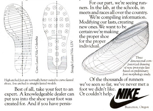 Nike-Ad-1981-All-Feet-Not-Created-Equal-detail-2